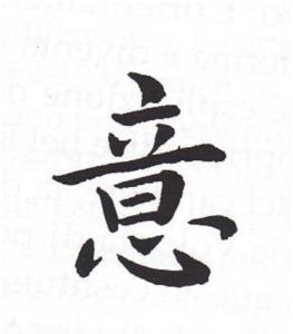 Ideogramma Yi